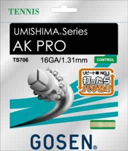 ゴーセン ウミシマ AK PRO 16