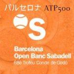 錦織出場ATP500バルセロナ・オープン2021日程・トーナメント表・放送予定
